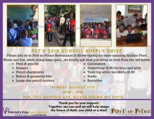Patrick's Kids Foundation 2019 School Supply Drive